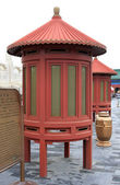 Architectural element of the Forbidden City Beijing China — Stock Photo
