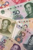 čínské peníze — Stock fotografie