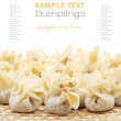 Chinese dumplings — Stock Photo #34514097