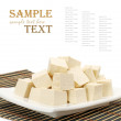 Stock Photo: Tofu