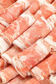 Mutton slices — Stock Photo