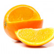 Stock Photo: Quarter of orange