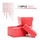 Caixas vermelhas — Fotografia Stock