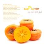 Juicy persimmons — Stock Photo #43887609