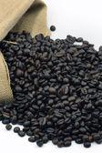 Los granos de café — Foto de Stock