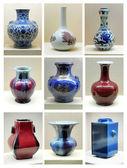 Antikes chinesisches porzellan — Stockfoto