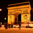 Arc in Paris — Stock Photo