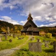 Stock Photo: Eidsborg stave church