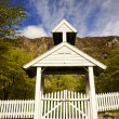 Stock Photo: Cemetery gate at Oersdalen.
