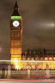 Big Ben at night — Stock Photo