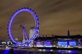 Spinning London Eye — Stock Photo