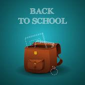 School briefcase — Stock Vector