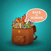 Σχολείο Χαρτοφύλακα — Vector de stock