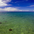 Bohol Sea Horizon - Stock Photo