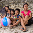Filipino Children — Stock Photo