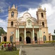 Stock Photo: Catholic Cathedral, Bogo, Philippine Islands