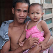 Filipino Father and Son — Stock Photo #21258415
