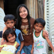 Stock Photo: Beautiful Filipino Children