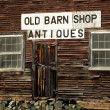 Stock Photo: Old Barn Antiques