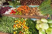Fresh Vegetables — Foto de Stock