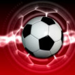 Soccer Ball Sport Background 22 (HD) — Stock Video #17359219