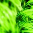 Stock Video: Green Nature Light Streaks - Abstract Background 77 (HD)