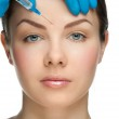 Cosmetic injection of botox — Stock Photo #15519899