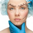 Female face before plastic surgery operation — Stock Photo #15520081