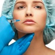 botox injection — Stock Photo #15520739