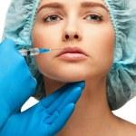 Botox injection — Stock Photo #15520739