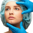 Постер, плакат: Face before plastic surgery operation