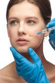 Cosmetic injection of botox — Stock Photo