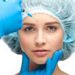 Cosmetic injection of botox  — Stock Photo