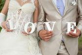Nevěsta a ženich — Stock fotografie