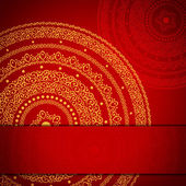 Red and yellow round frame with ornament (vector) — Stock Photo