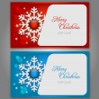 Christmas gift Cards with gems — Imagen vectorial