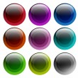 Abstract glossy button set — Stock Vector