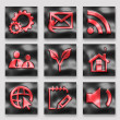 Royalty-Free Stock Photo: Creative collection of the leather icons