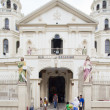 Quiapo church - Stock Photo