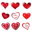 Set of red hearts — Stock Vector #16688027