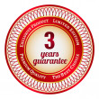 Label on 3 year guarantee — Stock Vector