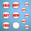 Set of white shiny buttons on sale — Stock Vector