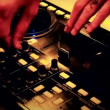 Dj mixer — Stock Video
