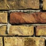 Bricks wall and mortar — Stock Photo #41095753