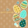 Royalty-Free Stock Vector Image: Easter greetings card