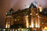 Château Frontenac, Quebec City, Quebec, Canada — Stock Photo