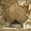 Stockfoto: Original door Khufu