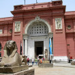 Facade of the Egyptian Museum in Cairo - Stock Photo