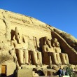 Temple of Rameses II - Stock Photo