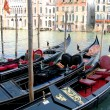 Royalty-Free Stock Photo: Moored gondolas in a row in Venice